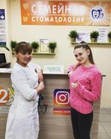 Клиника Семейная Стоматология, фото №7